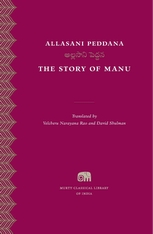 Cover: The Story of Manu in HARDCOVER