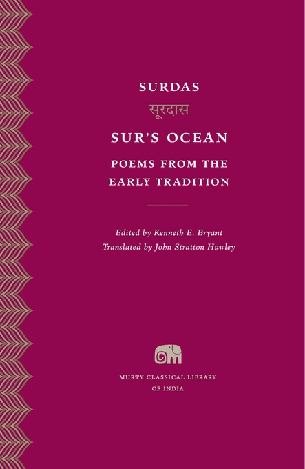 Cover: Sur's Ocean: Poems from the Early Tradition, from Harvard University Press