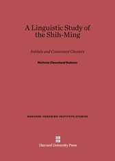 Cover: A Linguistic Study of the Shih-Ming: Initials and Consonant Clusters