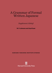 Cover: A Grammar of Formal Written Japanese. Supplement: Kokuji