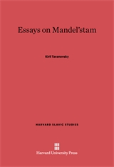 Cover: Essays on Mandel'stam
