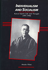 Cover: Individualism and Socialism: The Life and Thought of Kawai Eijirō (1891–1944)