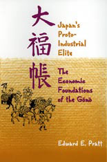 Cover: Japan's Protoindustrial Elite: The Economic Foundations of the <i>Gōnō</i>