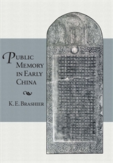 Cover: Public Memory in Early China