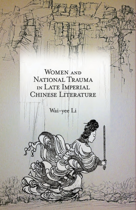 Cover: Women and National Trauma in Late Imperial Chinese Literature, from Harvard University Press