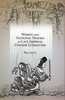 Cover: Women and National Trauma in Late Imperial Chinese Literature