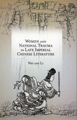 Cover: Women and National Trauma in Late Imperial Chinese Literature in HARDCOVER