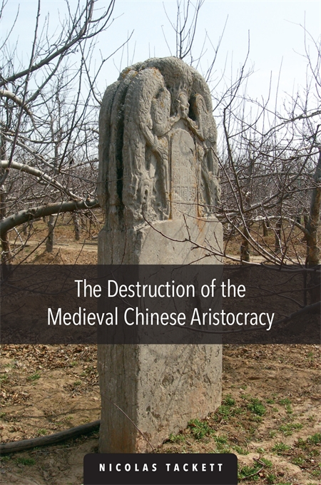 Cover: The Destruction of the Medieval Chinese Aristocracy, from Harvard University Press