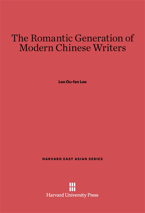 Cover: The Romantic Generation of Chinese Writers, from Harvard University Press