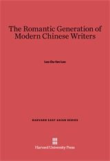 Cover: The Romantic Generation of Chinese Writers