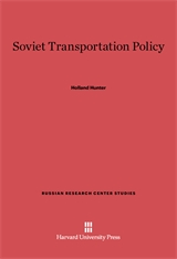 Cover: Soviet Transportation Policy