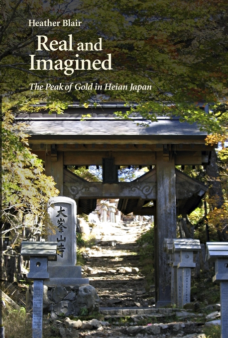 Cover: Real and Imagined: The Peak of Gold in Heian Japan, from Harvard University Press