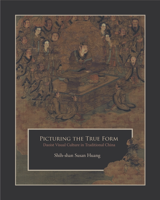 Cover: Picturing the True Form: Daoist Visual Culture in Traditional China, from Harvard University Press