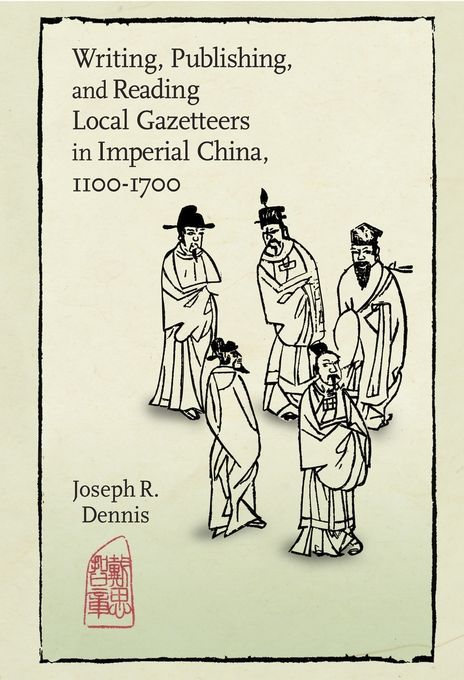Cover: Writing, Publishing, and Reading Local Gazetteers in Imperial China, 1100-1700, from Harvard University Press