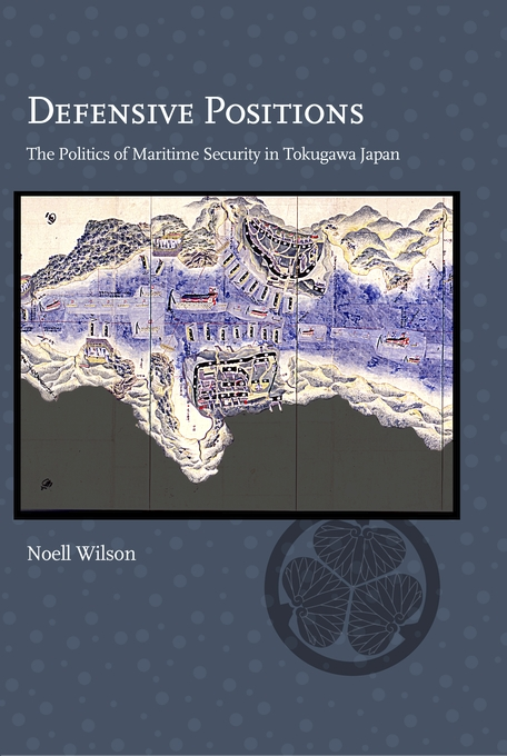 Cover: Defensive Positions: The Politics of Maritime Security in Tokugawa Japan, from Harvard University Press