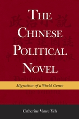 Cover: The Chinese Political Novel: Migration of a World Genre