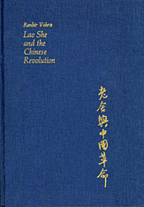Cover: Lao She and the Chinese Revolution
