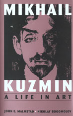 Cover: Mikhail Kuzmin in HARDCOVER