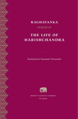 Cover: The Life of Harishchandra, by Raghavanka, translated by Vanamala Viswanatha, from Harvard University Press