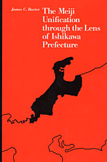 Cover: The Meiji Unification through the Lens of Ishikawa Prefecture