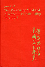 Cover: The Missionary Mind and American East Asia Policy, 1911–1915
