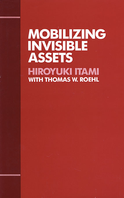 Cover: Mobilizing Invisible Assets, from Harvard University Press