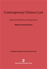 Cover: Contemporary Chinese Law: Research Problems and Perspectives