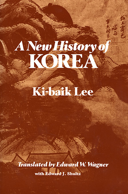 Cover: A New History of Korea, from Harvard University Press