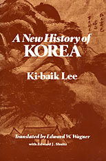 Cover: A New History of Korea in PAPERBACK