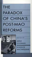 Cover: The Paradox of China's Post-Mao Reforms