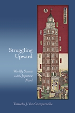 Cover: Struggling Upward: Worldly Success and the Japanese Novel