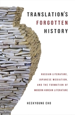 Cover: Translation's Forgotten History in HARDCOVER