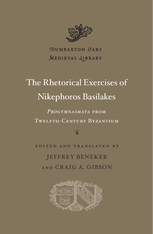 Cover: The Rhetorical Exercises of Nikephoros Basilakes in HARDCOVER