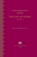 Cover: The Life of Padma, Volume 1