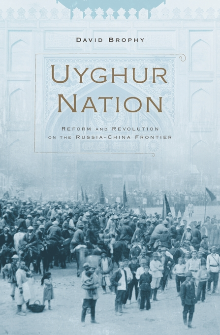 Cover: Uyghur Nation: Reform and Revolution on the Russia-China Frontier, from Harvard University Press