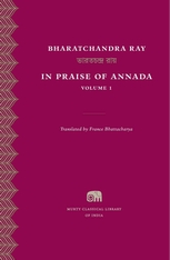Cover: In Praise of Annada, Volume 1 in HARDCOVER