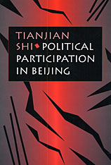 Cover: Political Participation in Beijing