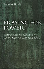 Cover: Praying for Power in HARDCOVER