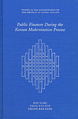Cover: Public Finance During the Korean Modernization Process in HARDCOVER