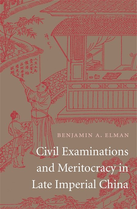 Cover: Civil Examinations and Meritocracy in Late Imperial China, from Harvard University Press