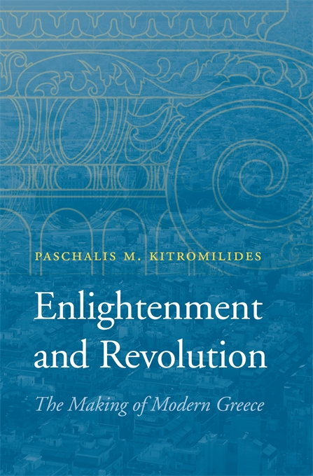 Cover: Enlightenment and Revolution: The Making of Modern Greece, from Harvard University Press