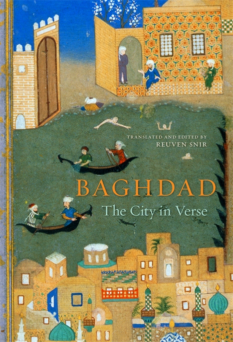 Cover: Baghdad: The City in Verse, from Harvard University Press