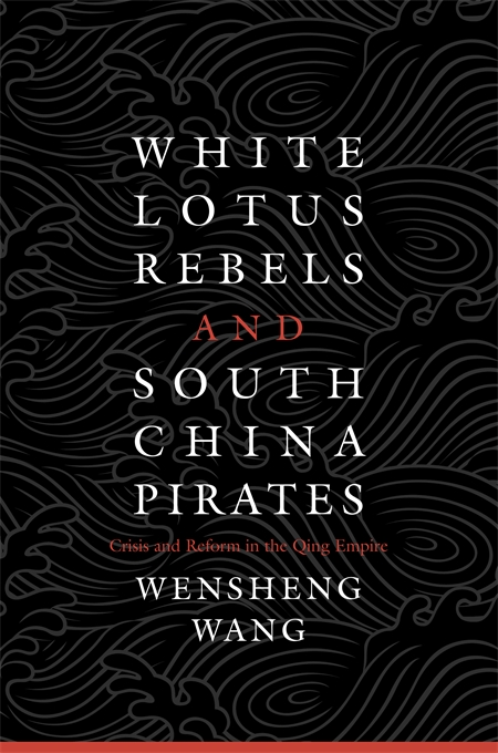 Cover: White Lotus Rebels and South China Pirates: Crisis and Reform in the Qing Empire, from Harvard University Press