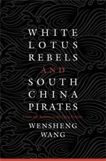 Cover: White Lotus Rebels and South China Pirates: Crisis and Reform in the Qing Empire, by Wensheng Wang, from Harvard University Press
