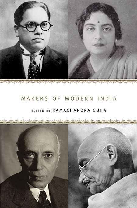 Cover: Makers of Modern India, from Harvard University Press