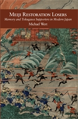 Cover: Meiji Restoration Losers in HARDCOVER