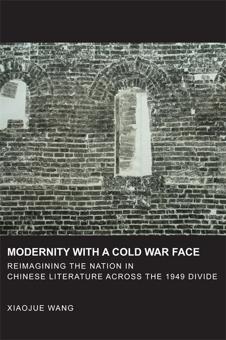 Cover: Modernity with a Cold War Face: Reimagining the Nation in Chinese Literature across the 1949 Divide, from Harvard University Press