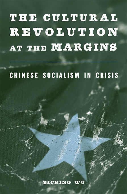 Cover: The Cultural Revolution at the Margins: Chinese Socialism in Crisis, from Harvard University Press