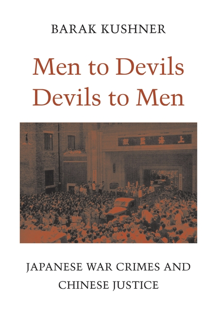 Cover: Men to Devils, Devils to Men: Japanese War Crimes and Chinese Justice, from Harvard University Press