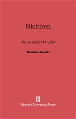 Cover: Nichiren in E-DITION